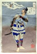 Vintage Japanese poster - Blue and white samurai